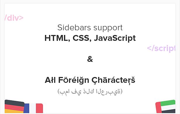 phpBB 3.2 Sidebar Extension - Responsive - 10